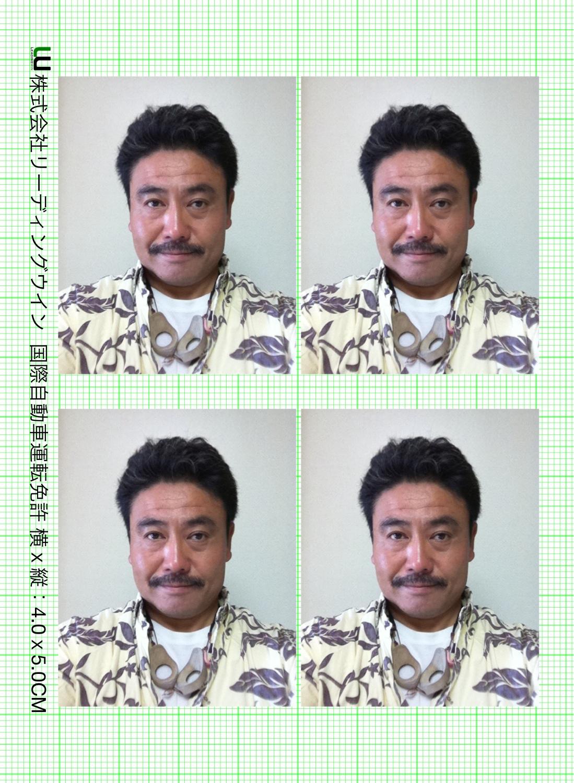 my_id_photo.jpg